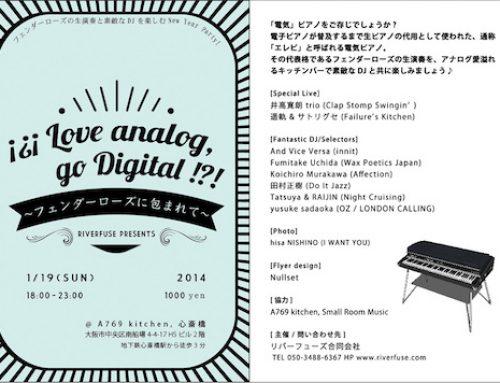 ¡¿¡ Love analog, go Digital !?! ~フェンダーローズに包まれて~